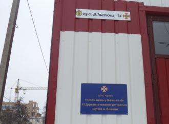 Пожежники з Винник допомогли мешканцям Підбірців і Миклашева