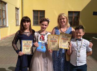 Всеукраїнський конкурс «Франкове Підгір'я» підкорили юні співаки з Винник