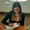 На День молоді Ярина Каторож презентувала у Винниках новинку-фентезі
