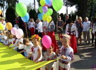 Винниківчани урочисто відзначили День державного прапора України