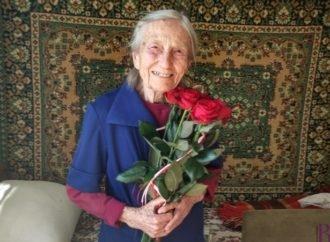 Засуджена до розстрілу, винниківчанка Марія Йосифів відзначила 95-річний ювілей
