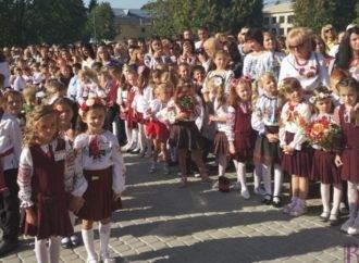 У школах Винник розпочнуть навчання 3 вересня. Традиційних святкових лінійок не буде!