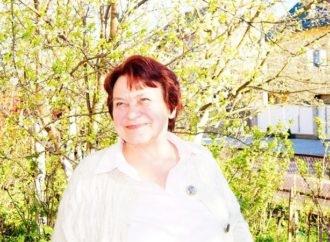Марія Левків: мудрий педагог, віддана дружина і любляча мама
