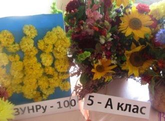 У СЗШ № 29 – виставка квітів, присвячена 100-річчю створення ЗУНР