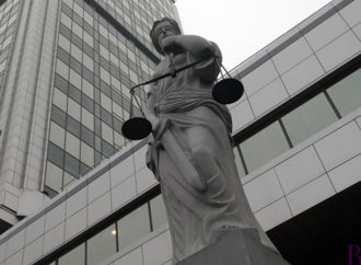 Правові акценти. Зі  січня 2019 року діятиме кримінальна відповідальність за вчинення домашнього насильства