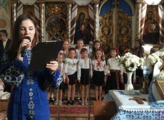 У храмі Воскресіння  відбувся фестиваль духовної пісні «Під твій покров святий»