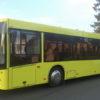На роботу запрошують водіїв автобуса