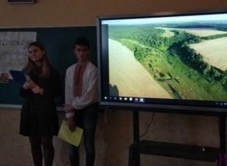 Десятикласники СЗШ № 47 презентували літературно-музичну композицію про рідну мову