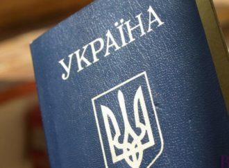Просять повернути загублений паспорт